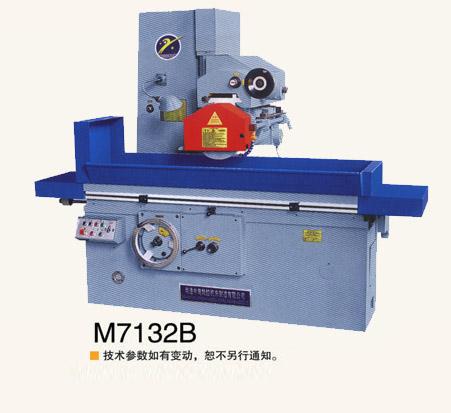 M7132系列