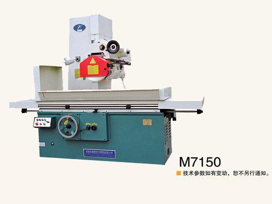 M7150系列